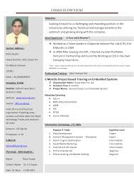 how make a good resume best template collection  make the perfect    how to make the best resume with career objective feat work experience and professional experience free