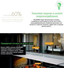 <b>Сплиттер Prolink HD1600RBT</b>, цена 1464 руб., купить в Минске ...