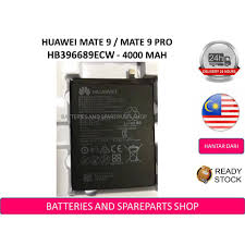 BSS Huawei Mate 9 / Mate 9 Pro / Plus / Y9 2018 2019 Battery <b>4000</b> ...