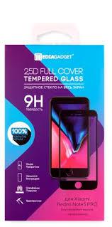 Купить <b>Защитное стекло Media Gadget</b> 2.5D Full Cover Tempered ...