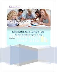 econometrics homework help statistics homework help