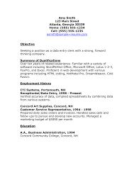 professional data entry resume sample doc eager world it