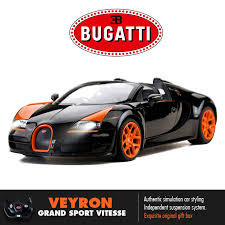 <b>1/14</b> Bugatti Electric Sport Radio <b>Remote Control</b> Super <b>RC</b> Car ...