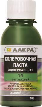 Колеры купить в интернет-магазине OZON.ru