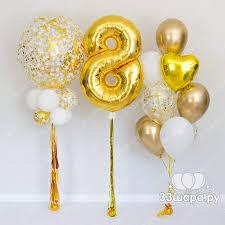 """Набор шаров """"<b>Золотая нить</b>"""" с цифрой и большим шаром ..."""