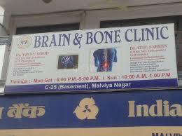 best orthopedic clinics in delhi instant appointment booking best orthopedic clinics in delhi instant appointment booking view fees feedbacks page 4 practo