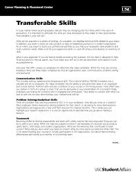 the brilliant transferable skills list for resumes resume format web best transferable skills resume sample resume template online transferable skills list for resumes