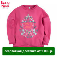 Одежда для девочек, купить по цене от 49 руб в интернет ...