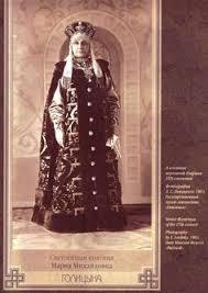 зимняя меховая русская <b>женская одежда</b>: 19 тыс изображений ...