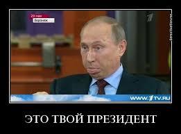 Закон о НАБ на два года заблокирует расследование преступлений на Майдане, - прокурор Горбатюк - Цензор.НЕТ 925