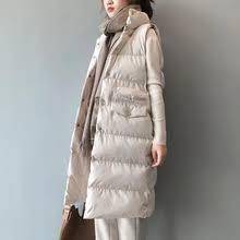 <b>pad vest</b> — купите <b>pad vest</b> с бесплатной доставкой на ...