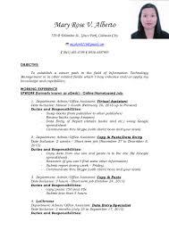resume mary rose alberto 2016