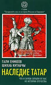 Zakazat.ru Книги. Публицистика.
