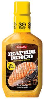 <b>Маринад Костровок</b> Для <b>рыбы</b> Лимон и травы, 300 г — купить по ...