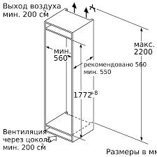 GIN81AE20R - Встраиваемый морозильник - BOSCH