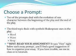Essay on shakespeare A M Cleaning User uploaded Content