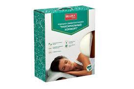 <b>Многофункциональная подушка с</b> эффектом памяти Bradex TD ...