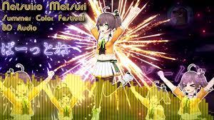 Natsuiro Matsuri - <b>Summer Color</b> Festival [8D Audio] - YouTube
