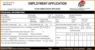 7 mcdonalds job application form assistant cover letter 7 mcdonalds job application form