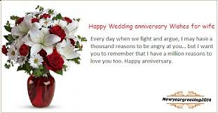 Happy-Wedding-anniversary-Wishes-for-wife1.jpg via Relatably.com
