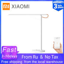 Best value Xiaomi <b>Desk</b> Lamp