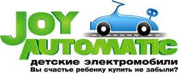 Детские квадроциклы в Москве | Купить квадроциклы для детей ...