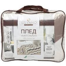 Купить <b>плед Silvano</b> в интернет-магазине | Snik.co