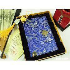 Blue <b>Embroidered</b> Dragon <b>Brocade NoteBook</b>