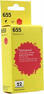 <b>Картридж T2 ic</b>-h111 Пурпурный (Magenta) — купить в городе ...