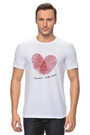 Мужские <b>футболки</b> на 23 февраля | <b>Printio</b> - страница 10 - <b>Printio</b>