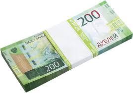 """Деньги сувенирные <b>Эврика</b> """"<b>Забавная пачка</b> 200 руб"""", цвет ..."""