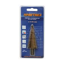 <b>Сверло по металлу ПРАКТИКА</b> Ф30х95мм (036-483) - купить ...