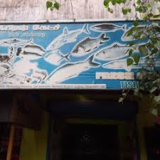 <b>Fresh Catch Fish</b> Stall, Shastri Nagar-Adyar - Fish Retailers in ...
