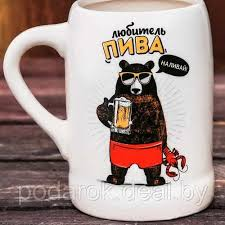 Пивная кружка «Настоящий любитель пива» 0,6л, цена 29.90 руб ...