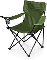 Amazon.in: ₹500 - ₹1,000 - <b>Folding Chairs</b> / <b>Patio</b> Chairs: Furniture