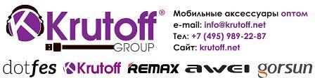 <b>Krutoff</b>.net | Наушники и моб. <b>аксессуары</b> оптом | ВКонтакте