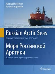 Stages of Northern Sea Navigation and Vessel Development
