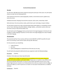 IB Written Assignment     Year        Language B Standard Level