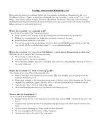 worksheets reading comprehension