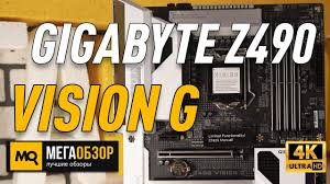 <b>GIGABYTE Z490</b> VISION G обзор <b>материнской платы</b> - YouTube