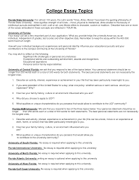college admission essay samples template college admission essay samples