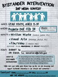 dating violence utah violence injury prevention program 2017 healthy relationships media contest is all about bystand interventiont
