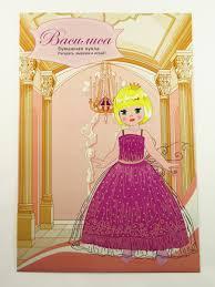 """Комплект """"<b>Кукла Василиса</b> """" купить в Москве: цены и отзывы ..."""