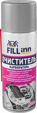 <b>Очиститель карбюратора FILL</b> INN 520мл аэрозоль ... - купить с ...