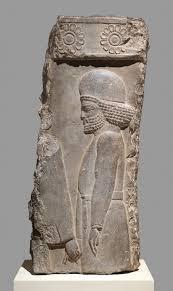 ernst emil herzfeld in persepolis essay heilbrunn relief figure in a procession