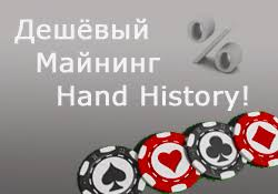 Скачать учебник по покеру бесплатно, Харрингтон, Склански ...
