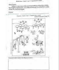Common Core kindergarten math homework stumps DAD WITH Ph.D ...Common Core kindergarten math homework stumps DAD WITH Ph.D.