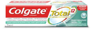 Купить <b>Зубная паста Colgate Total</b> Профессиональная чистка, 75 ...