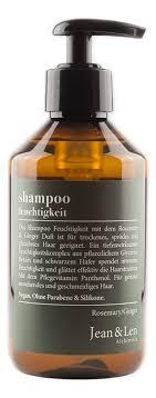 <b>Шампунь для волос Alchimiste</b> Shampoo Rosemary & Ginger ...