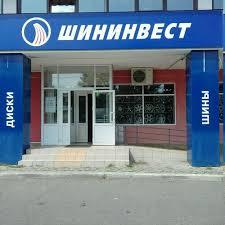 Цены «Роскар» в Челябинске — Яндекс.Карты